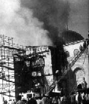 به آتش کشیدن مسجد الاقصی توسط صهیونیست ها