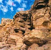 آشنایی با آثار طبیعی استان کردستان