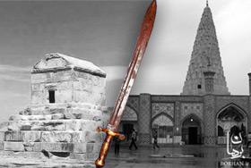 صحت روایات تاریخی منتسب به «کوروش»