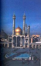 جاذبه های گردشگری و توریستی استان قم