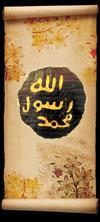 shahadat psd بیش از 1000طرح گرافیکی و لایه باز مناسبتهای ملی و مذهبی کل سال